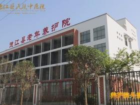 带您走进德江县老年养护院