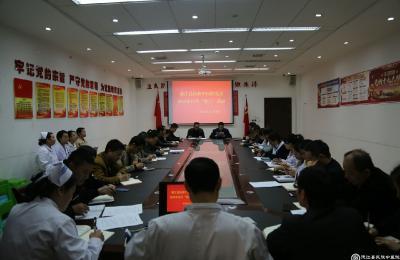德江县民族中医院党委开展11月份党日活动