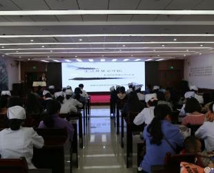全球十大网赌正规平台举行《生活中处处是中医》专题讲座