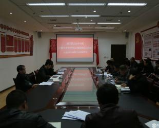 德江县民族中医院多措并举促进安全生产