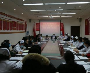 德江县民族中医院召开2020年护理质量安全管理委员会第一次会议