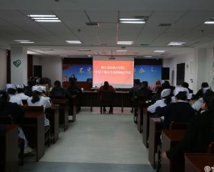 公开选拔、竞争上岗|德江县民族中医院举办中层干部竞聘会