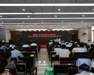 德江县民族中医院施行线上院感知识考试