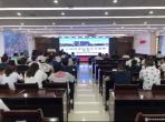 德江县民族中医院举行《正确填报病案首页数据》专题知识讲座