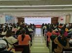 德江县民族中医院举行《危重症患者病情观察及护理》专题讲座