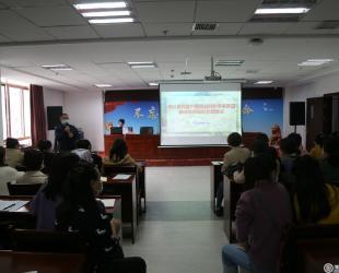 德江县民族中医院举行秋冬季新冠肺炎疫情防控专题培训