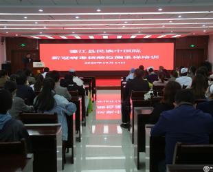 德江县民族中医院举行新冠病毒核酸检测采样专题培训