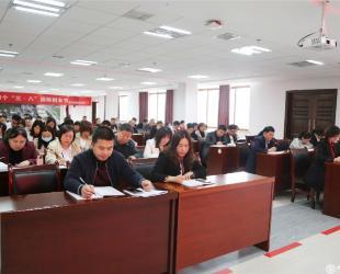 安全生产无小事,警钟长鸣护健康—德江县民族中医院召开安全生产专题部署会