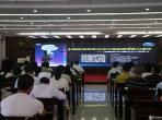 明确目标 彰显特色 提升能力-德江县民族中医院举行医院高质量发展专题讲座