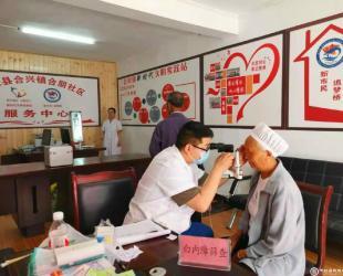 """德江县民族中医院开展""""学史力行助健康 ,我为群众办实事""""义诊活动"""