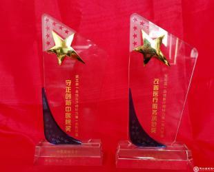 中国县域健康大会盛大开幕 德江县民族中医院喜获双奖