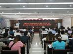 德江县2021年村卫生室村医中医药适宜技术培训班成功开班