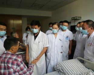 发挥中医特色优势 提升临床诊疗效果-德江县民族中医院开展中医专家联合查房
