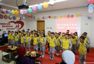 九九重阳佳节到,孝亲敬老情意浓-德江县民族中医院开展系列活动欢度重阳节