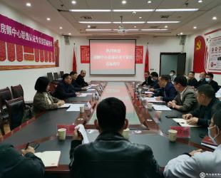 中国房颤中心专家组对德江县民族中医院房颤中心建设进行现场认证